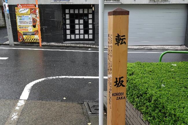 赤坂03.jpg